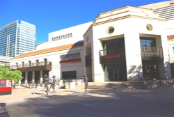 Phoenix Arizona Herberger Theatre